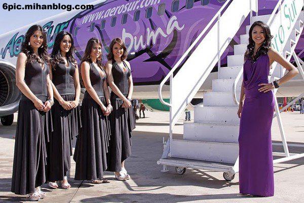 http://razipic.persiangig.com/image/havapeymaei/23.jpg